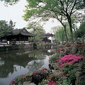 苏州拙政园