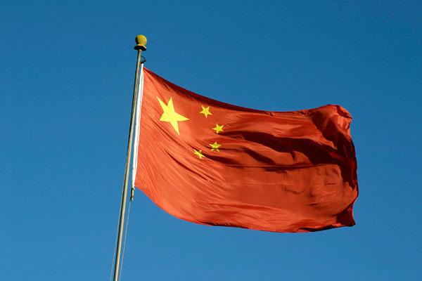 的国旗上最大的五角星代表什么意思 小的那四颗星星呢高清图片