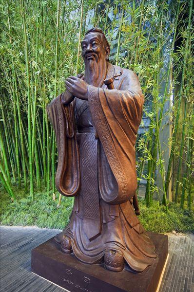 全景图片网:中国,北京图片