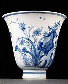 广口容器,杯子,时期,瓷器,蓝色,看,下面
