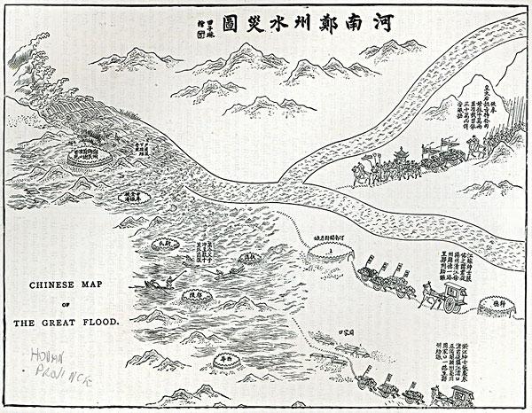 中国地图_中国地图大全