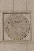 石刻(56民族)