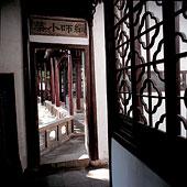 传统,中国,走廊,花园,城市,江苏