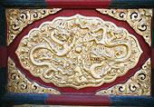 北京故宫太和殿后门上的龙