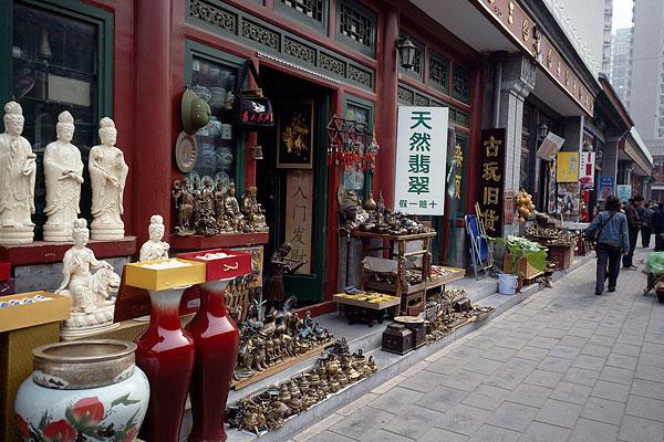 北京潘家园旧货市场