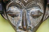 南非出产的面具