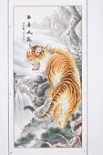 中国元素-字画
