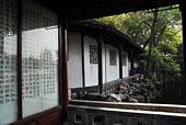 世界文化遗产苏州古典园林沧浪亭