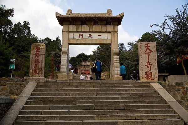泰山景区朱立辉图片