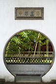 苏州园林狮子林