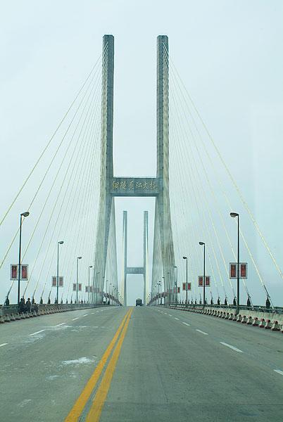 安徽铜陵长江大桥