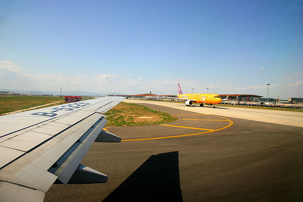 北京国际飞机场三号航站楼