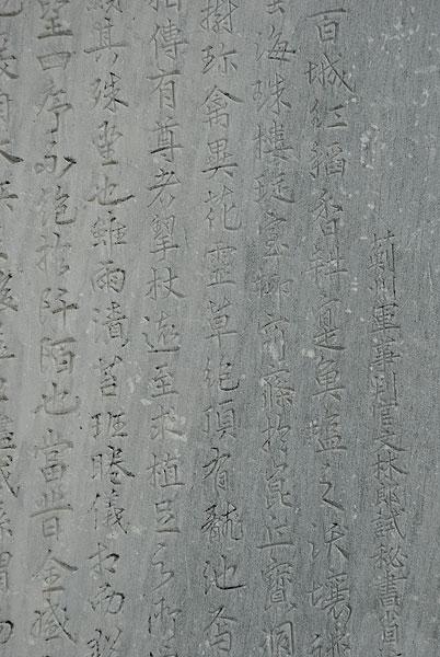 蓟县绿地地图高清版