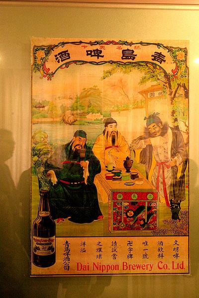 青岛啤酒厂内挂画