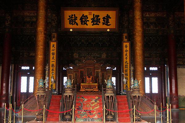北京故宫; 北京故宫全景平面图;