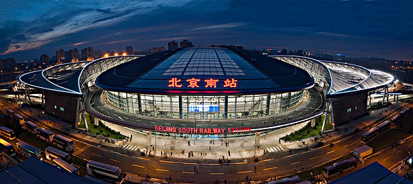 北京南站夜景