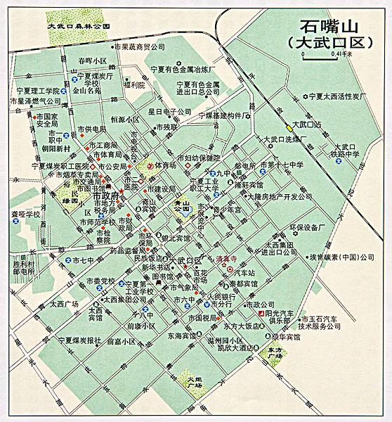 全景图片网:宁夏石嘴山地图