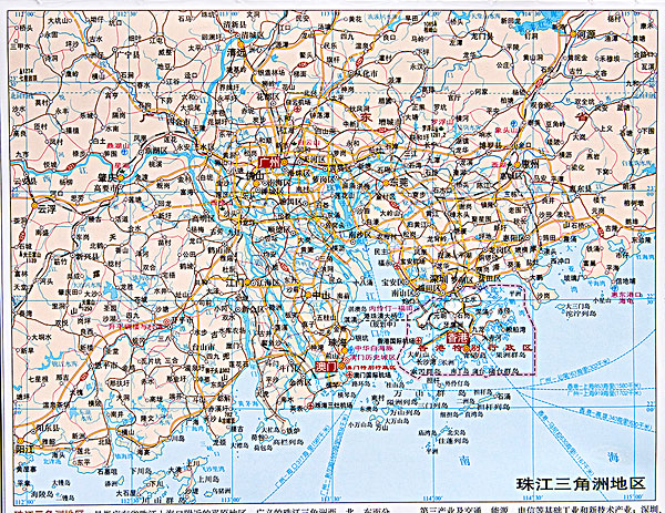珠江三角洲地区地图