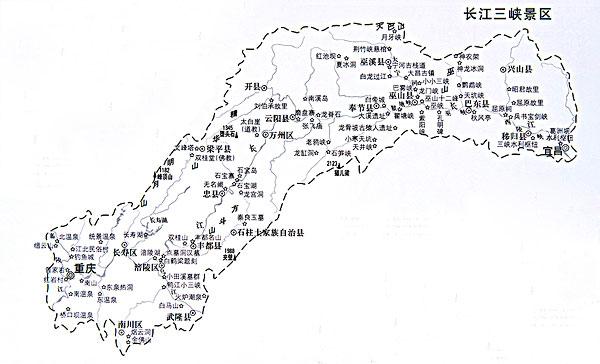 长江三峡景区地图
