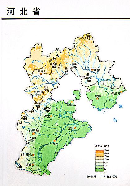 河北地图_河北地图图片