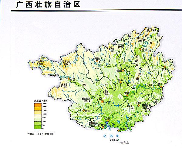 >中国地形图