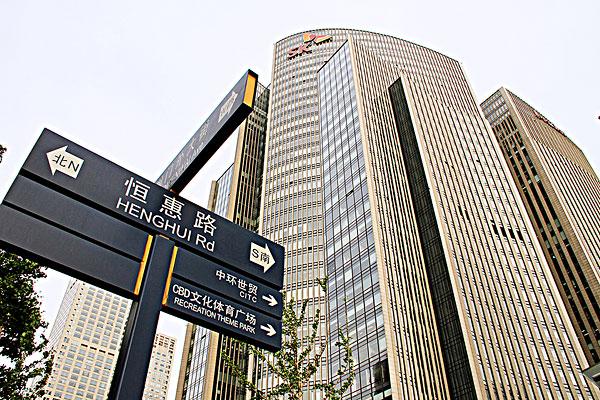 >楼层导视  北京cbd的高楼大厦下载相似预览
