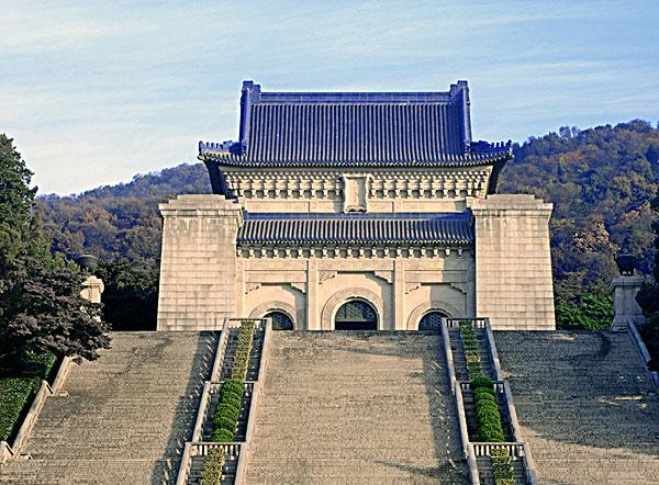 >南京中山陵