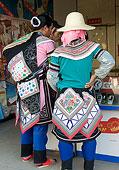 哈尼族妇女服饰