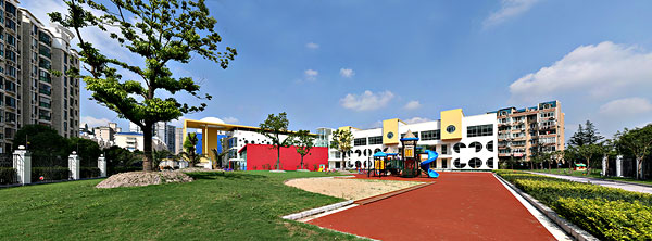 上海浦南幼儿园