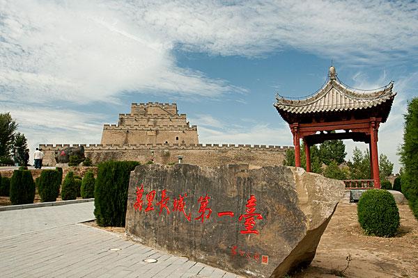陕西神木县全景