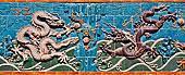 北京故宫九龙壁