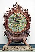 龙纹陶瓷屏风兽