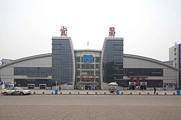 宜昌火车站_读图时代