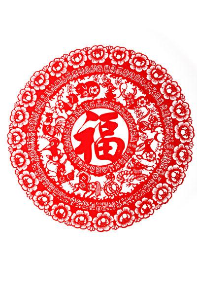 剪纸-福字十二生肖