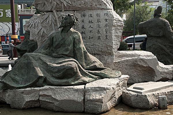 西安大雁塔南广场建造的雕塑群唐代诗人王维