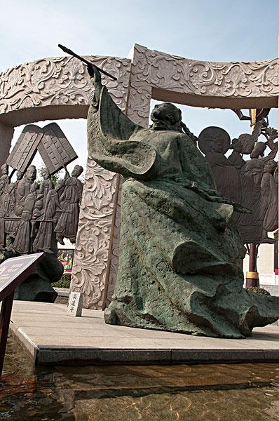 西安大雁塔南广场建造的雕塑群唐代画家吴道子