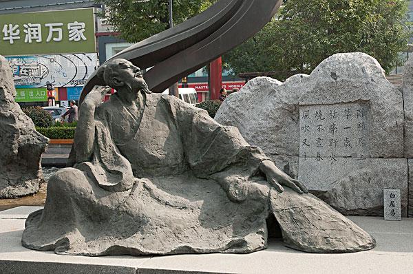 西安大雁塔南广场建造的雕塑群唐代诗人白居易