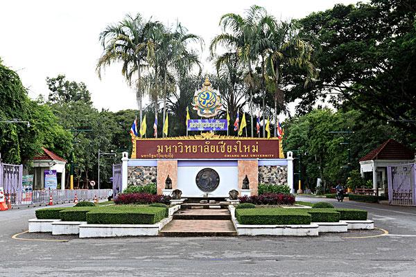 泰国清迈旅游-泰国清迈旅游景点大全-泰国清迈旅游