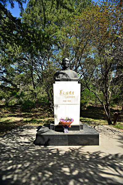 北京大学—蔡元培先生塑像