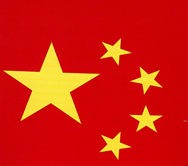 exoxoxo歌谱数字版-中国的国旗是什么颜色的? …… 国旗法里没有规定标准色 通过官方的