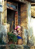 云南哈尼族女人