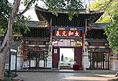 云南哈尼族彝族自治州建水县翰林街,文庙,徐学哲摄影,尼康,年月