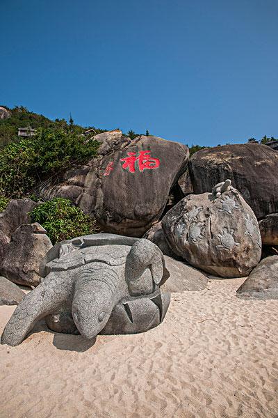 海南陵水分界洲岛福龟滩