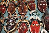 雕刻,木质,非洲,面具