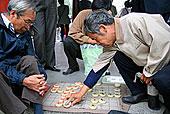 中国,北京,两个男人,玩,传统,中国象棋