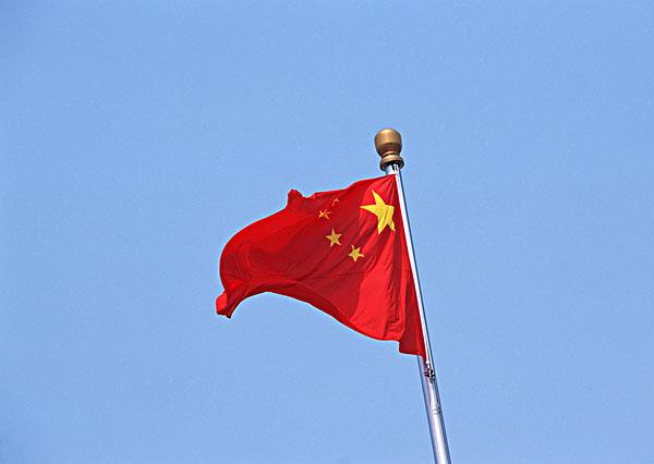 中国国旗-中国国旗图片下载-中国国旗图片大全-全景