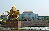 云南,哈尼族,政府建筑