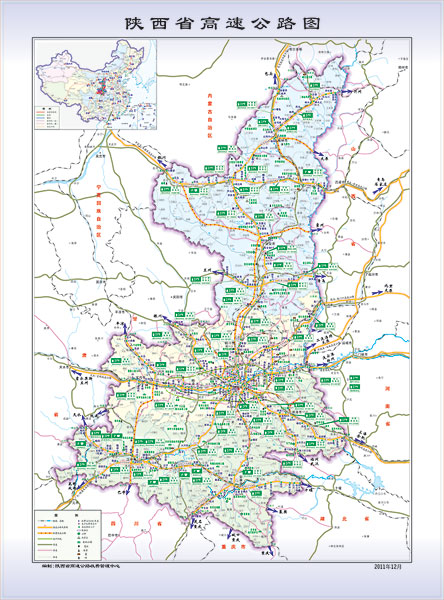 陕西省高速公路地图