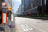 香港尖沙咀弥顿道