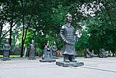 黑龙江省哈尔滨市太阳岛中国象棋阵